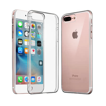 水漾-iPhone7 Plus (5.5吋)100%透明PC手機殼