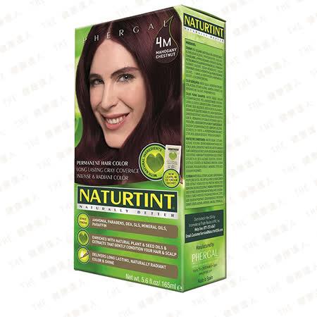 Naturtint 赫本植物性染髮劑*4M赤褐棕