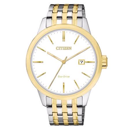 【CITIZEN 星辰】光動能簡約大三針紳士男性腕錶(40mm/BM7308-58A)