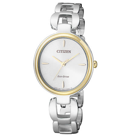 【CITIZEN 星辰】L系列 經典限量光動能宴會手鍊錶(28mm/EM0424-88A)