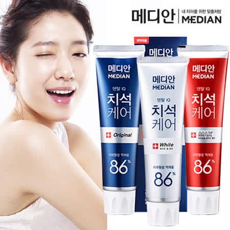 韓國 Median 86%強效淨白去垢牙膏120g 任選3入組