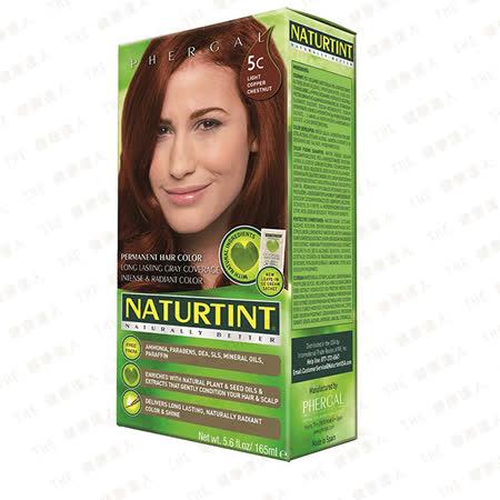 Naturtint 赫本植物性染髮劑*5C炫耀金銅