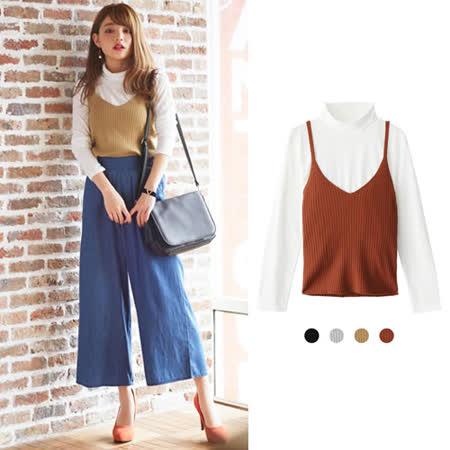 日本ANNA LUNA 預購-VIVI雜誌款 兩件式針織背心+高領上衣(共三色)