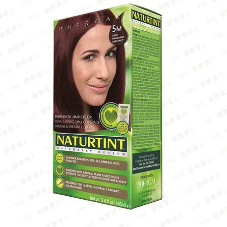 Naturtint 赫本植物性染髮劑*5M淺赤褐棕