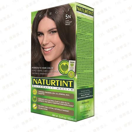 Naturtint 赫本植物性染髮劑*5N淺棕黑