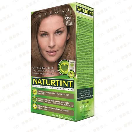 Naturtint 赫本植物性染髮劑*6G深金棕