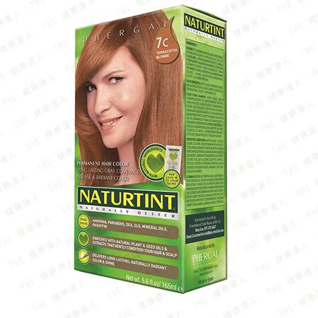 Naturtint 赫本植物性染髮劑*7C金赤土