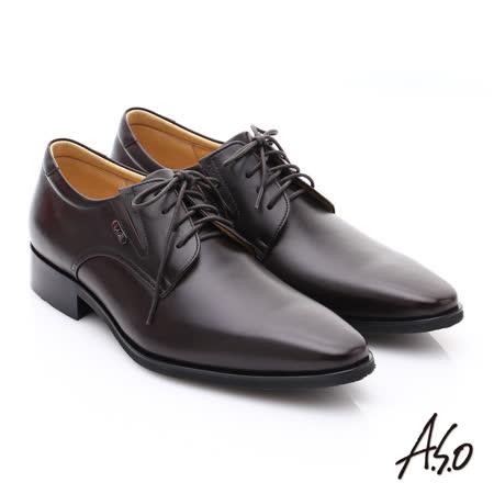【A.S.O】超輕雙核心 時尚尖楦真皮奈米皮鞋(咖啡)
