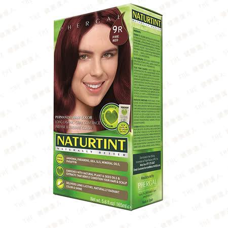 Naturtint 赫本植物性染髮劑*9R火紅
