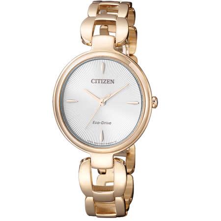 【CITIZEN 星辰】L系列 限量光動奢華手鍊腕錶(28mm/EM0423-81A)