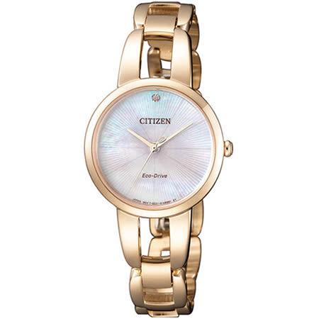 【CITIZEN 星辰】Hebe配戴款L系列限量光動能手鍊錶(28mm/EM0433-87D)