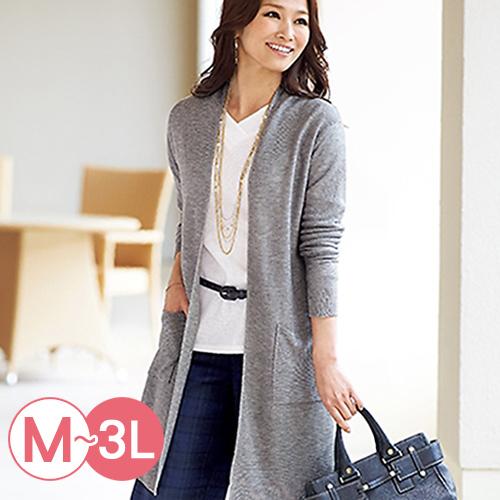 Portcros ~雙口袋長版針織外套^(共六色M~3L^)