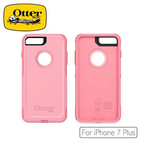 OtterBox iPhone7 Plus通勤者系列保護殼-粉紅53913
