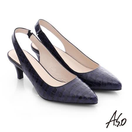 A.S.O 壓紋牛皮前包後空靜音高跟鞋(藍)