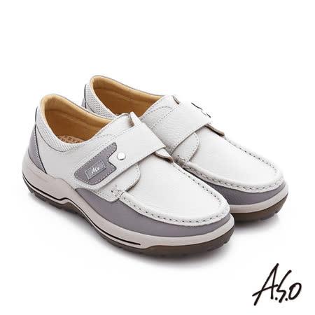A.S.O 3A全掌 真皮魔鬼氈氣囊寬楦休閒鞋(米)