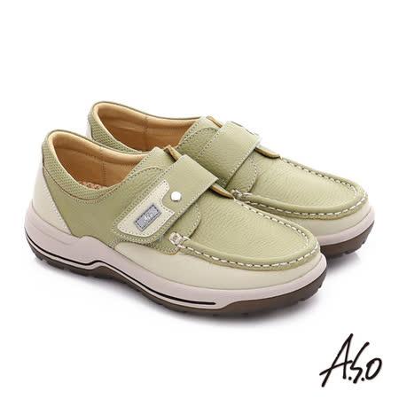A.S.O 3A全掌 真皮魔鬼氈氣囊寬楦休閒鞋(淺綠)