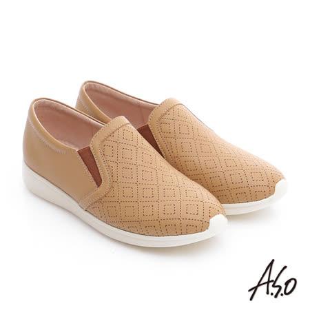 A.S.O 樂福氣墊 全真皮奈米菱格壓紋休閒鞋(卡其)