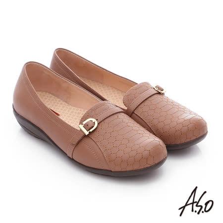 A.S.O 舒適樂活 全真皮六邊形車線奈米休閒鞋(卡其)