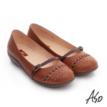 A.S.O 舒適樂活 全真皮沖孔低跟奈米休閒鞋(茶色)