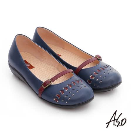 A.S.O 舒適樂活 全真皮沖孔低跟奈米休閒鞋(藍)