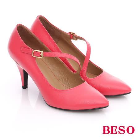 BESO 都會摩登女郎 壓紋牛皮斜帶S勾釦高跟鞋(桃粉紅)