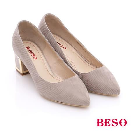 BESO 簡約知性 真皮金屬粗跟鞋(卡其)