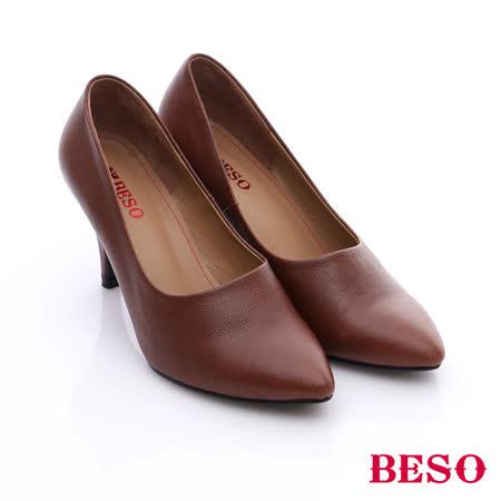BESO 簡約知性 全羊皮素面高跟鞋(咖啡)