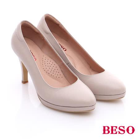 BESO  簡約知性 真皮防刮紋素面尖楦高跟鞋(米)