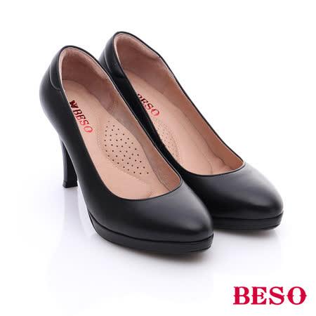 BESO  簡約知性 真皮防刮紋素面尖楦高跟鞋(黑)