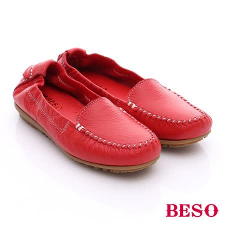 BESO 簡約知性 牛軟皮素面縫線懶人鞋(紅)