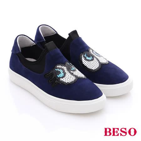 BESO 潮人街頭風 絨面牛皮厚底樂福鞋(藍)