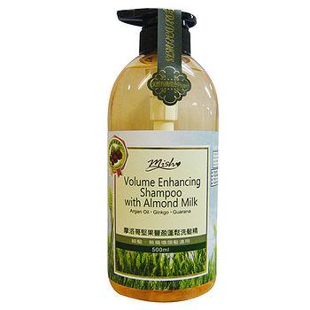 MISH摩洛哥堅果豐盈蓬鬆洗髮精500ml