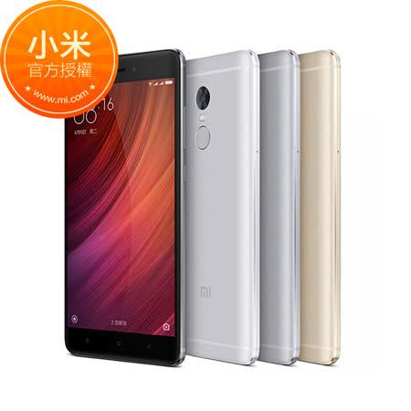 紅米Note 4 5.5吋十核雙卡全金屬旗艦智慧手機LTE_(3G/64G)