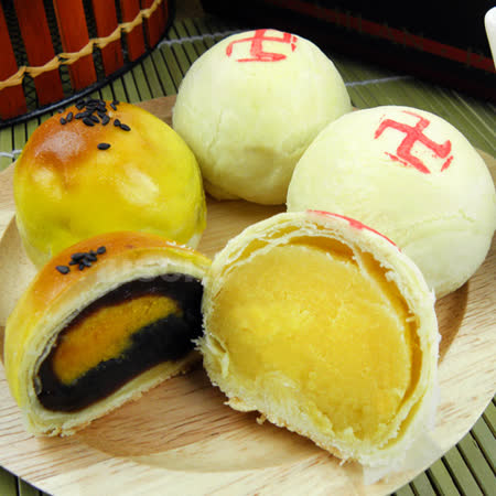 《皇覺》經典酥餅8入禮盒組(綠豆椪+蛋黃酥-烏豆沙)