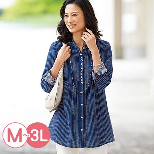Portcros ~俏麗多鈕釦棉質長版襯衫^(共七色M~3L^)