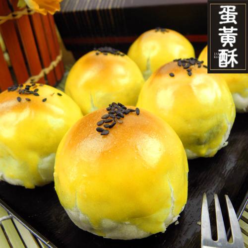 《皇覺》嚴選蛋黃酥8入禮盒