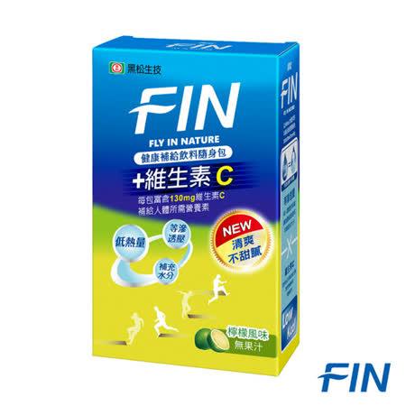 FIN健康補給飲料隨身包+維他命C (4包/盒) / 城市綠洲 (等滲透壓.BCAA.能量補給.運動)