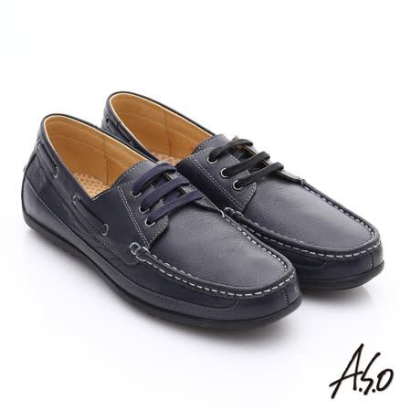 【A.S.O】輕量抗震 真皮經典綁帶奈米休閒鞋(深藍)