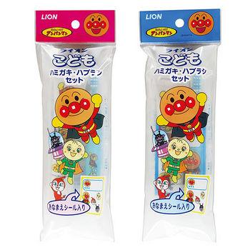 日本獅王麵包超人旅行組