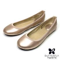 BUTTERFLY TWISTS-SOPHIA可折疊扭轉芭蕾舞鞋-玫瑰金