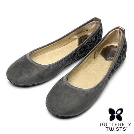 BUTTERFLY TWISTS-TAMSIN可折疊扭轉芭蕾舞鞋-豹紋板岩灰
