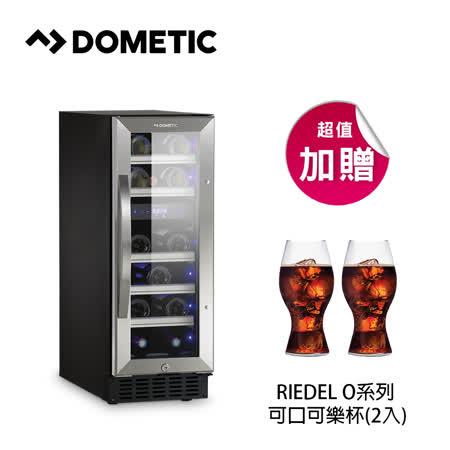 DOMETIC 單門雙溫專業酒櫃S17G