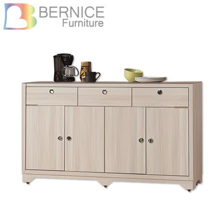 Bernice-威利斯5尺碗盤收納餐櫃