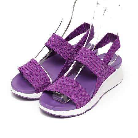 (女) 老船長 編織彈力底涼鞋 紫 鞋全家福