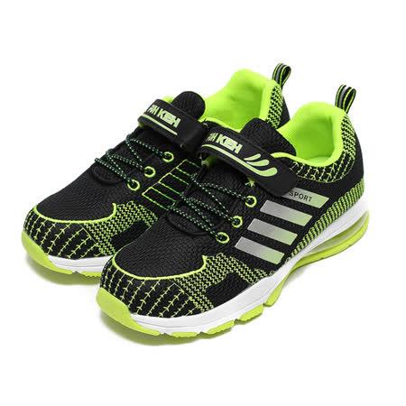 (中大童) FUH KEH 黏帶氣墊運動鞋 黑綠 鞋全家福