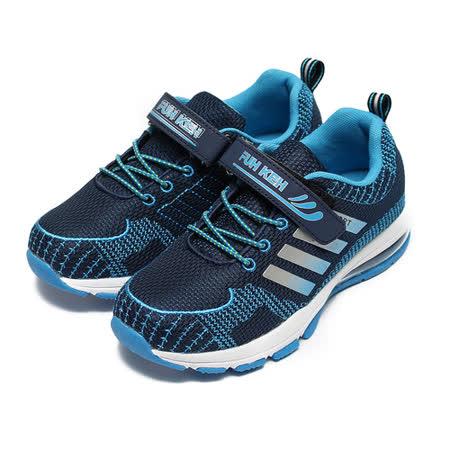 (中大童) FUH KEH 黏帶氣墊運動鞋 藍 鞋全家福
