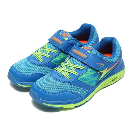 (中大童) ARNOR 黏帶運動鞋 海洋藍 鞋全家福