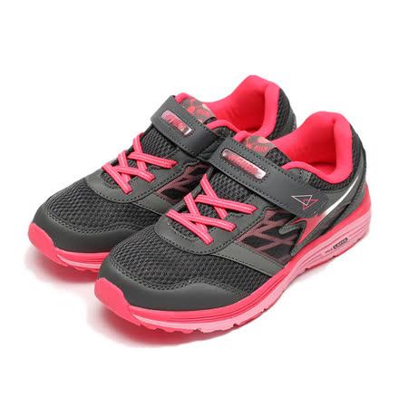 (中大童) ARNOR 黏帶運動鞋 灰粉 鞋全家福
