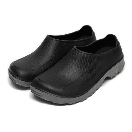(男女) 三和牌 雙色防水鞋 黑 鞋全家福