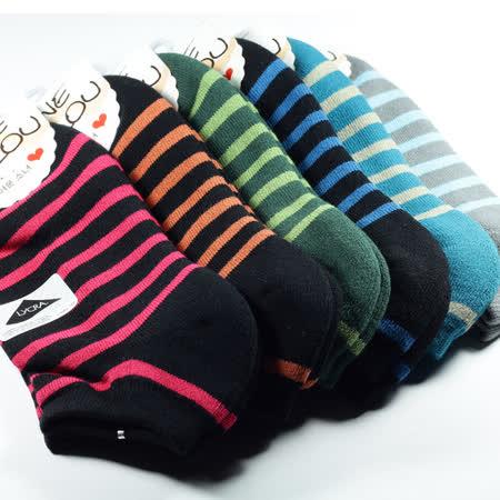 貝柔 機能萊卡運動防震護足船襪 橫條(混色) 2入組 鞋全家福